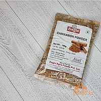 Корица измельчённая/порошок (Chinnamon powder EAGLE), 100г