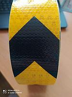 Светоотражающая лента самоклеющая (черно-желтая)