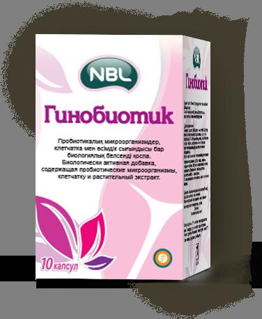 Гинобиотик НБЛ №10.