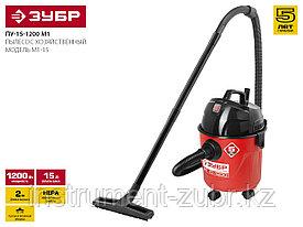 Пылесос хозяйственный, ЗУБР ПУ-15-1200 М1, модель М1-15, 15 л, 1200 Вт, сухая и влажная уборка