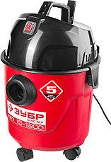 Пылесос хозяйственный, ЗУБР ПУ-15-1200 М1, модель М1-15, 15 л, 1200 Вт, сухая и влажная уборка, фото 3