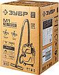 Пылесос хозяйственный, ЗУБР ПУ-15-1200 М1, модель М1-15, 15 л, 1200 Вт, сухая и влажная уборка, фото 5