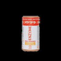 Очищающая Энзимная пудра для умывания, 35гр (Levrana)