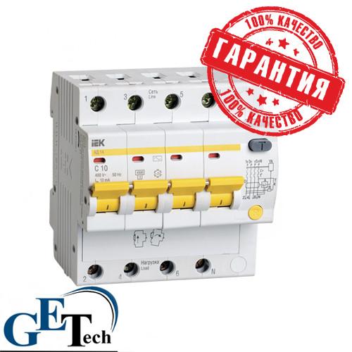 УЗО АД 14  4Р 25А / Дифференциальный автоматический выключатель АД14 4Р 25А 10мА IEK