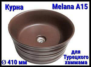 Курна Melana A15 для турецкого хаммама (Ø 410 мм)