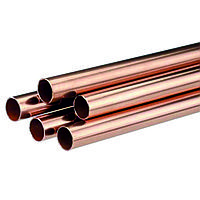 Труба медно-никелевая 14х1 мм МНЖМц10-1-1 (Мельхиор) ГОСТ 10092-2006 холоднокатаная