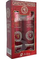 Подарочный набор Dr.Kang Oriental Herbs Line (Шампунь + Бальзам) / 2*550 мл.