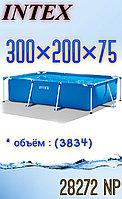 Каркасный Бассейн INTEX 300 x 200 х 75 см