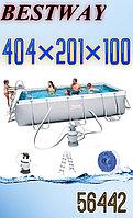 Каркасный Бассейн BESTWAY POWER STEEL 404 х 201 х 100см