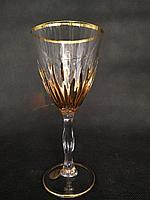 Бокал для вина Clear Gold