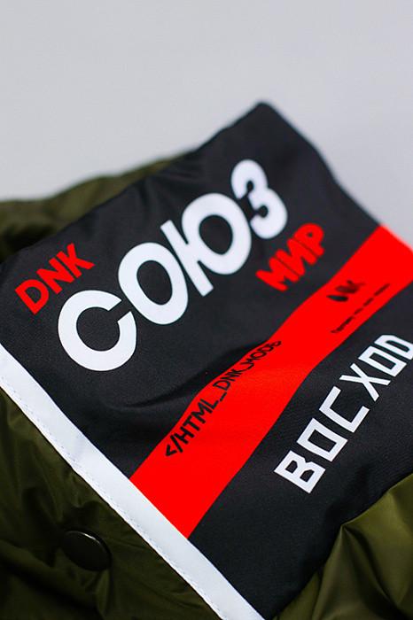 Куртка стёганная Junior DNK - фото 4
