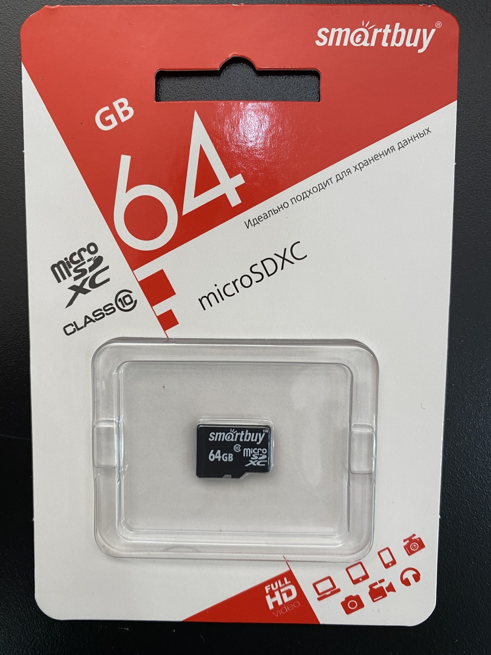 Карта памяти Micro SD, Class 10 Smart Buy Original