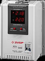 Профессиональный стабилизатор напряжения ЗУБР, АСН 5 кВт. (59385-5)
