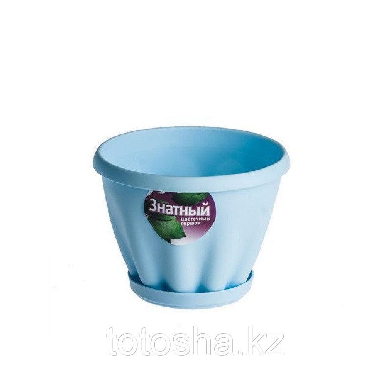 Горшок для цветов 1 л Знатный Мп301Г , голубой, поддон
