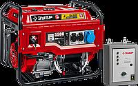Генератор бензиновый СБА-5500 серия «МАСТЕР»