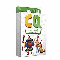 """Карточная игра серии """"Игры для ума""""  """"CQ Творческий интеллект"""" (40 карточек 8*12 см.), фото 1"""