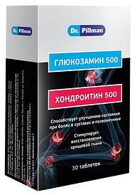 Глюкозамин 500мг + ходроитин 500мг №30 табл. ДОКТОР ПИЛЛМАН