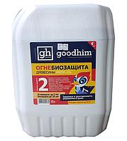 Огнебиозащита Good-Him (2 группа защиты)