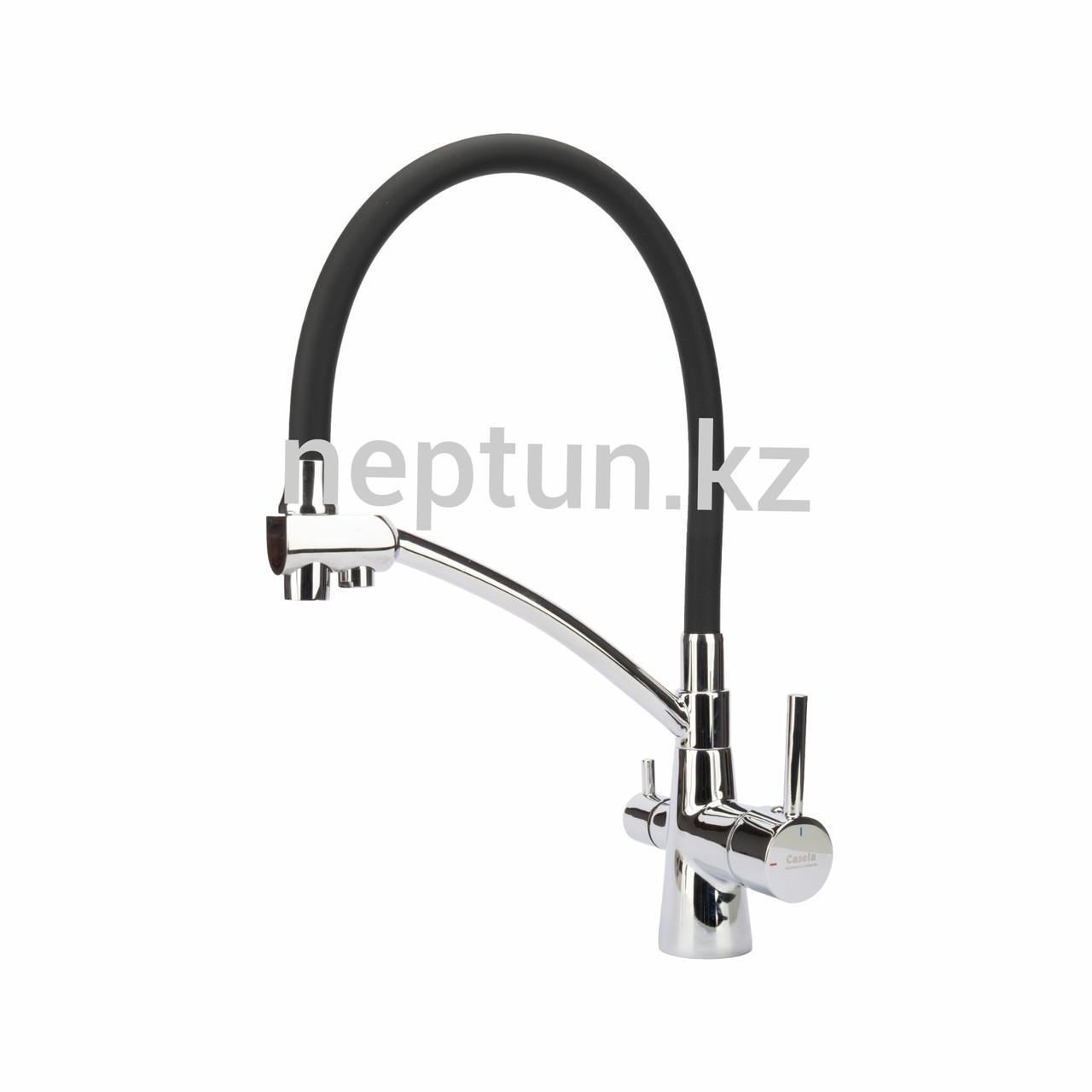 Смеситель для кухни фильтр + вода с гибким изливом Casela 54855-2