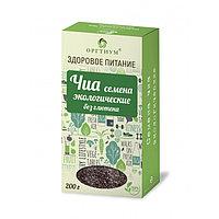 Семена Чиа 200 гр, Оргтиум,  контроль веса