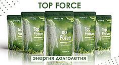 Top Force Витаминный комплекс от сахарного диабета
