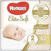 Huggies Elite Soft Подгузники размер 2 (4-6 кг) 82 шт