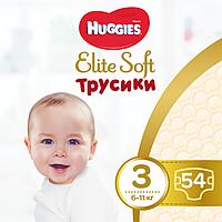 Huggies Elite Soft Трусики размер М 3 (6-11 кг) 54 шт