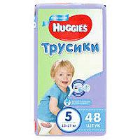 Huggies Ultra Comfort Трусики для мальчиков размер 5 (13-17 кг) 48 шт