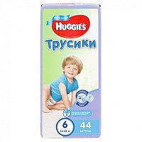 Huggies Ultra Comfort Трусики для мальчиков размер 6 (16-22 кг) 44 шт