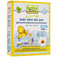 Babyline Соль морская для ванн с Ромашкой в фильтр-пакетах 500 гр