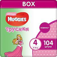 Huggies Ultra Comfort Трусики для девочек размер 4 (9-14 кг) 104 шт