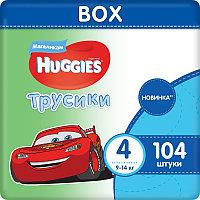 Huggies Ultra Comfort Трусики для мальчиков размер 4 (9-14 кг) 104 шт