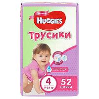 Huggies Ultra Comfort Трусики для девочек размер 4 (8-14 кг) 52 шт