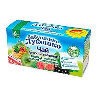 """Бабушкино Лукошко Чай витаминный """"Яблоко, малина,черная смородина"""" с 6 мес"""
