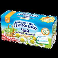 """Бабушкино Лукошко Чай противовоспалительный """"Ромашка"""" с 1 мес"""