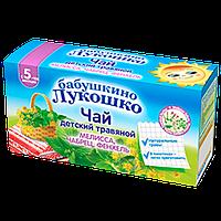 """Бабушкино Лукошко Чай успокаивающий """"Мелисса, чабрец, фенхель"""" с 5 мес"""
