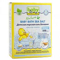 Babyline Соль морская для ванн Натуральная в фильтр-пакетах 500 гр
