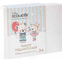 """ECOLATIER Подарочный набор """"BABY Ежедневный уход"""" с 3 лет"""