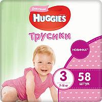 Huggies Ultra Comfort Трусики д/девочек 3 (7-11 кг) 58 шт