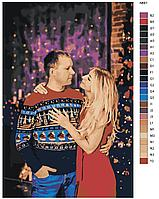 Картина по номерам красками 80х100см по фото без деревянного подрамника