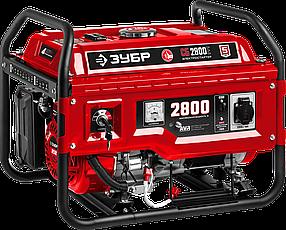 """Бензиновый генератор ЗУБР 2.8 кВт, с электростартером, серия """"Мастер"""" (СБ-2800Е)"""