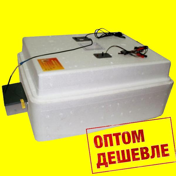 Бытовой инкубатор «Несушка» на 77 яйц, 12В - оптом. С вентилятором