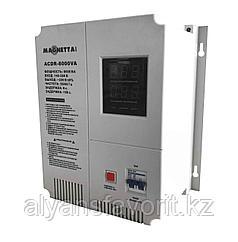 Стабилизатор напряжения Magnetta ACDR-8000VA