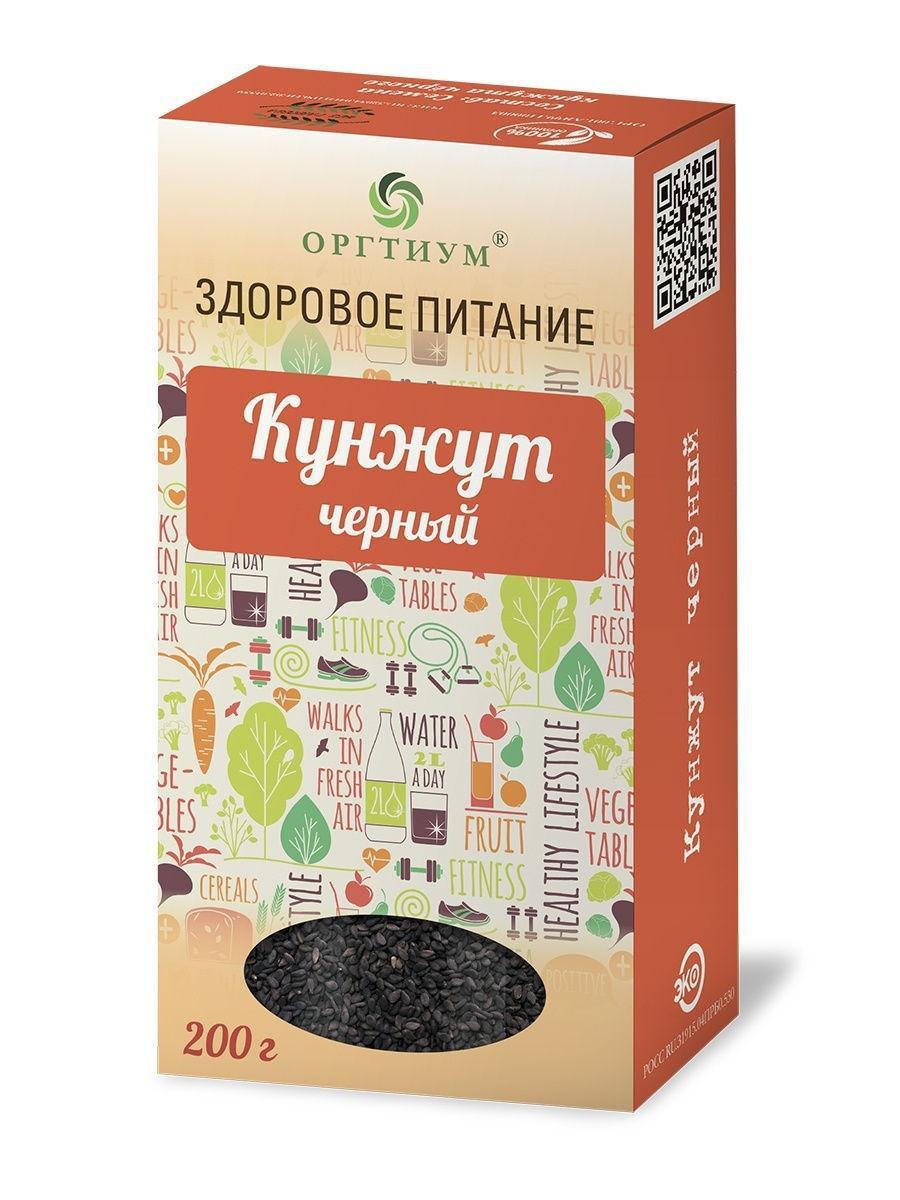 Кунжут черный 100 гр ,Оргтиум, снижение холестерина в крови