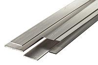 Шина алюминиевая 3х20-12х120 мм АД31 ГОСТ 13726-78