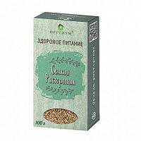 Семена Расторопши 100,0 для оздоровления организма, печень, от токсинов и шлаков