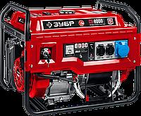 """Бензиновый генератор ЗУБР, 8 кВт, с электростартером, серия """"Мастер"""" (СБ-8000Е)"""