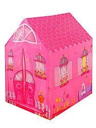 Детская Палатка Дом