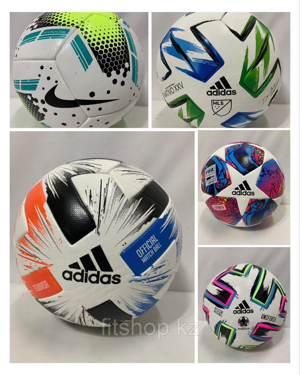 Футбольный Мяч размер 5