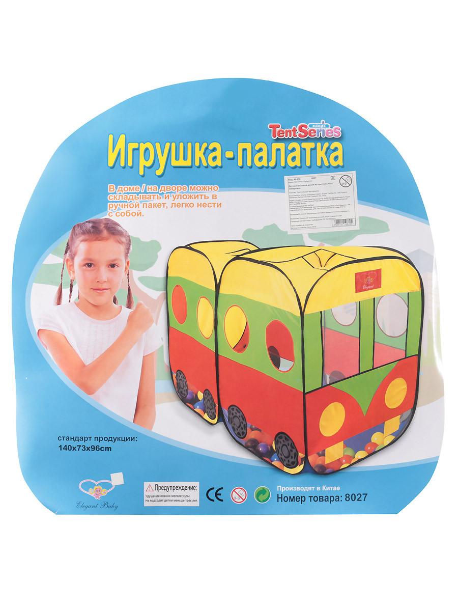 Детская Палатка Автобус